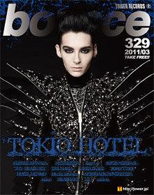BOUNCE #329 - Japan, 2011