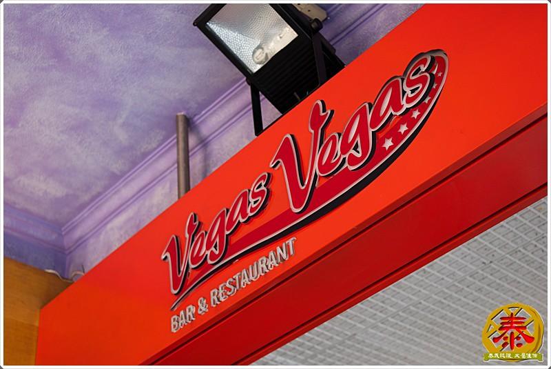 Vages維加斯美式餐廳  (19)