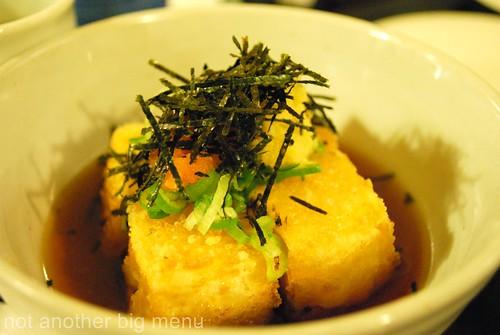 Asakusa, Camden - Agedashi tofu £3.50