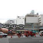 Shibuya Street thumbnail