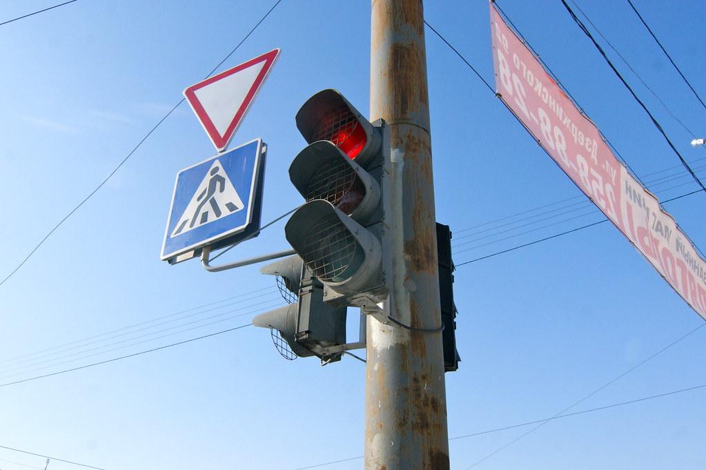 Суровый светофор