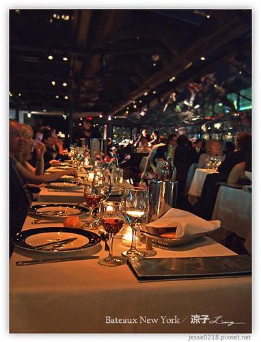 Bateaux New York 紐約浪漫晚餐 06