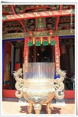 (Narwal) Tags: china county monument roc taiwan province lugang township changhua lukang  china republic       4