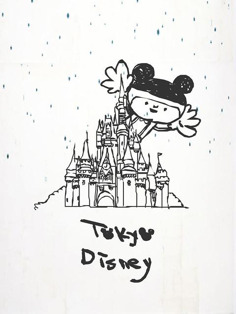 我愛迪士尼!