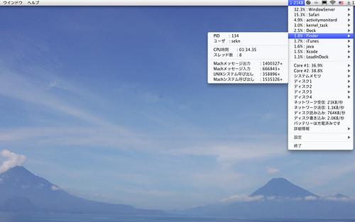 スクリーンショット 1-1.jpeg
