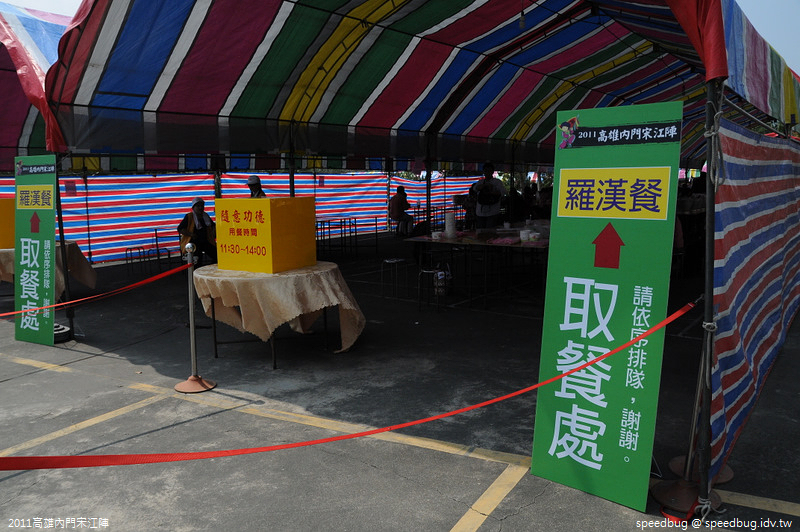 2011高雄內門宋江陣 (95)