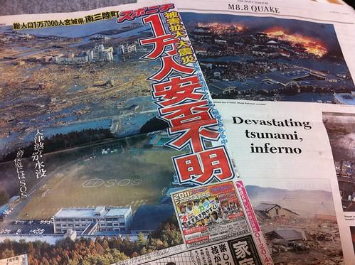 2011.03.11-Japan earthquake