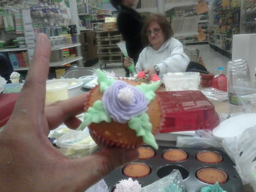 My Flower Cupcake! With Leaves!