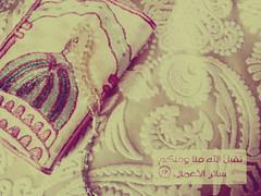 تقبل الله منا ومنكم (noo.noo0) Tags: الله قران حمد عمره منا رمضان حج تقبل الأعمال منكم عبادة سائر