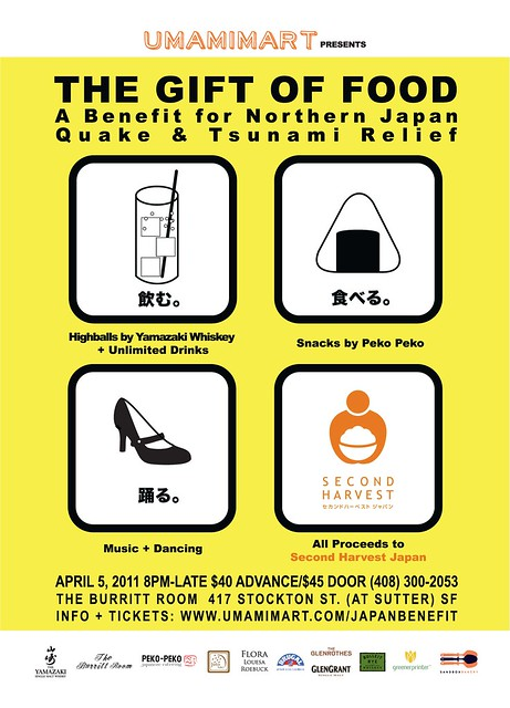 UM Japan Benefit Flyer