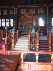 Picture 1054 (dowdyle) Tags: china college temple hall beijing imperial confucius throne biyong