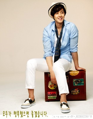 Kim Hyun Joong Latest Coupang Photo