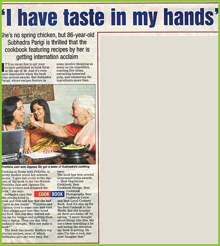 Bangalore Times interviews Pedatha of Andhra Vegetarian Cookbook
