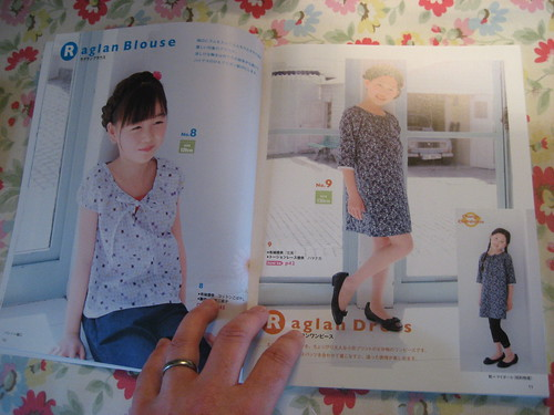 Raglan blouse and dress illustrations