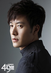 Jo Hyun Jae as Han Kang