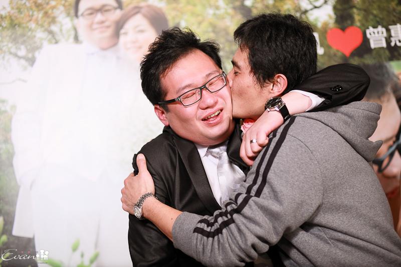 [婚禮紀錄]紀凱與惠玉 婚禮喜宴紀錄-167