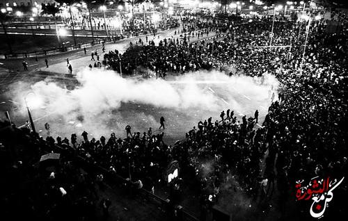 كن مع الثورة