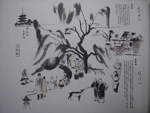 奈良名勝漫遊三日の旅-04