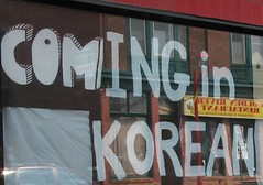 Coming in Korean