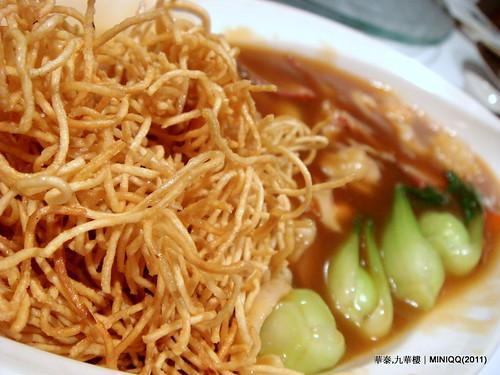 20110209 華泰飯店九華樓_14 什錦廣炒麵(NT.280)