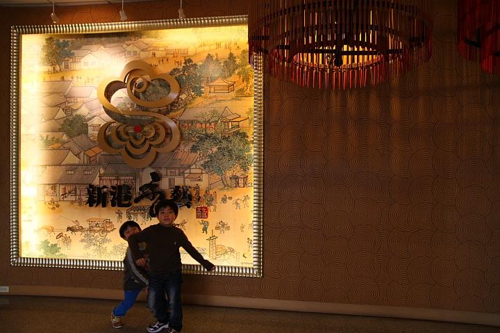 嘉義新港香藝文化園區030