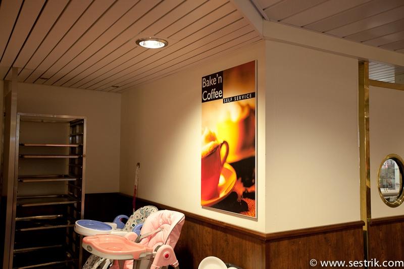 PrincessMaria - тут был самый вкусный кофе на борту