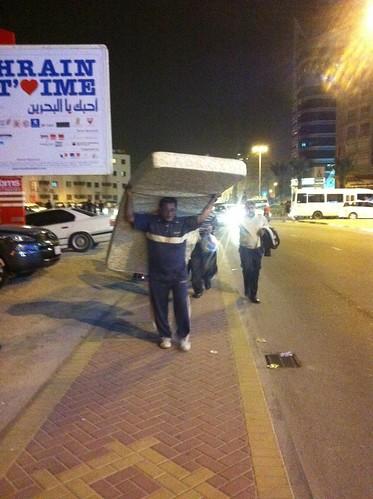J'taime Bahrain!