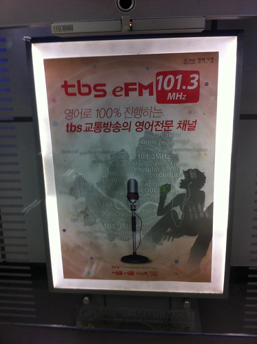 TBSeFM