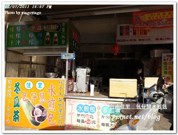 台南佳里_包仔慧水煎包20110207_R0017827