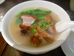 Roast Duck Noodle Soup $8.90 [Old Town Cafe, Swanston Street]