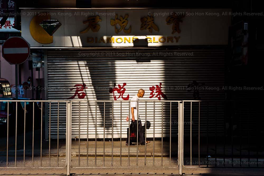 Walk @ HongKong