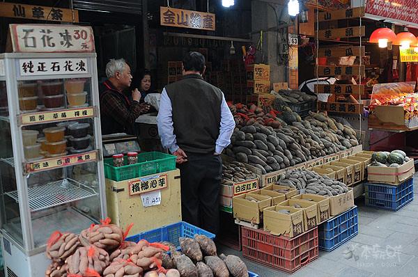 當地的重要物產:地瓜、芋頭和山藥