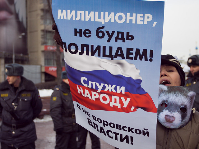 """""""Solidarity"""" movement meeting (action) for real (militia) police reform in Moscow, 26Feb2011"""