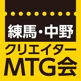 110209_クリエイター会ロゴ