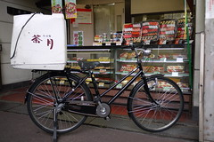 Sushi delivery bike