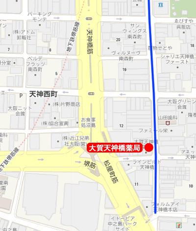 天神橋筋商店街 ドラッグストア_009