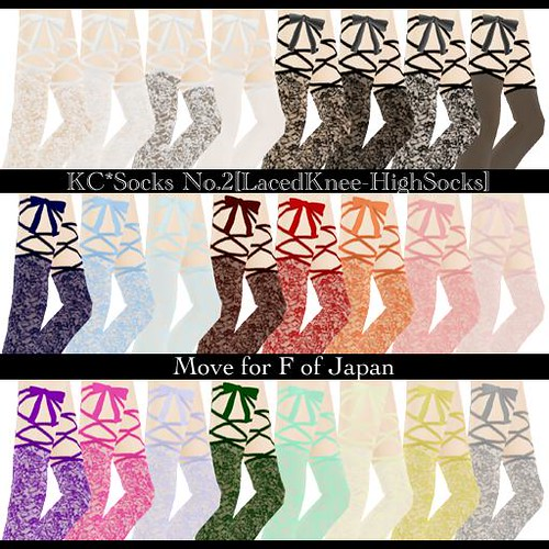 socks_allcolor