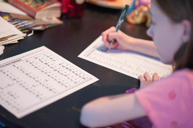Cherokee writing