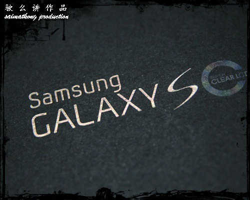 New Samsung Galaxy SL (GT-I9003)