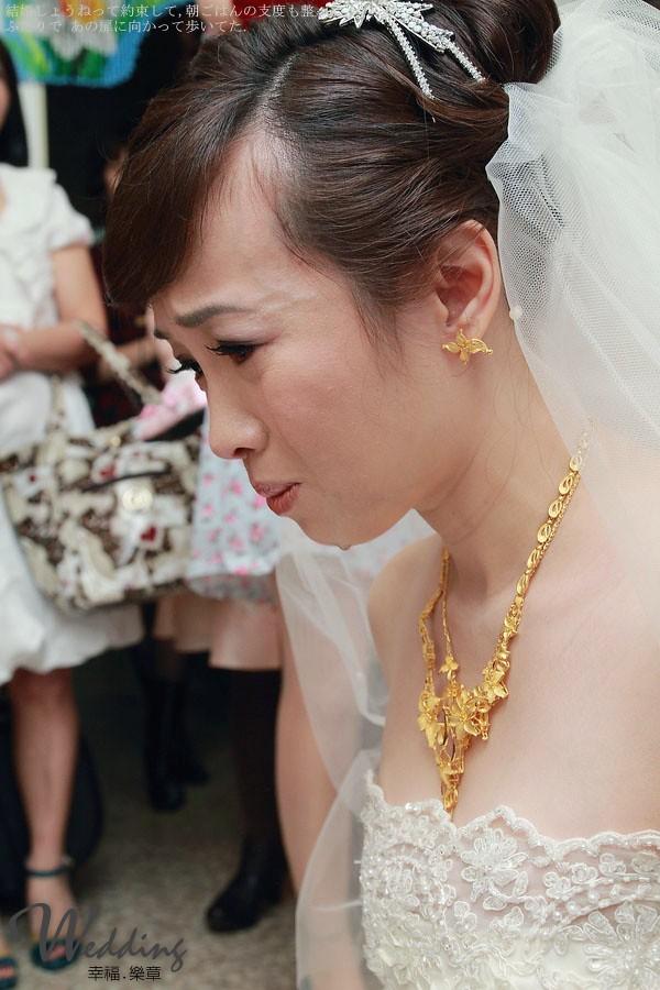 (婚攝) 愛的迎娶