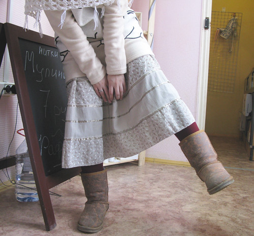 boots and skirt