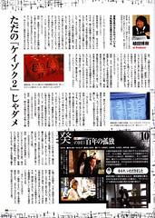 オトナファミ (2011/05) P.63