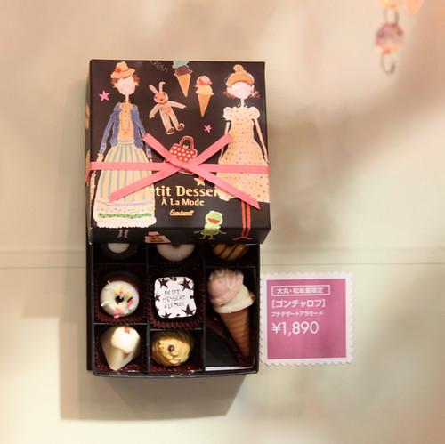 Celebrating Valentine's day in Japan