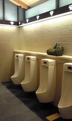 京都御所、公衆トイレ