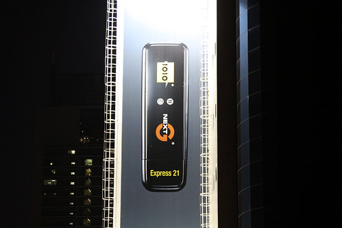 Advert for 'Next G' in Hong Kong