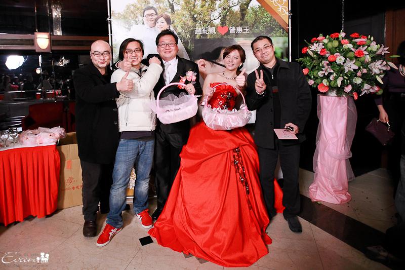 [婚禮紀錄]紀凱與惠玉 婚禮喜宴紀錄-177