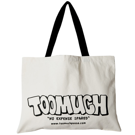 new-toomuch-bag_tmp
