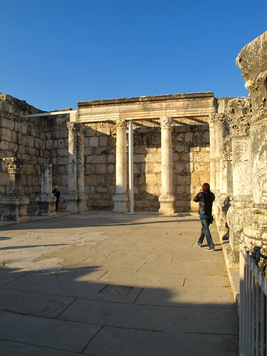 Capernaum