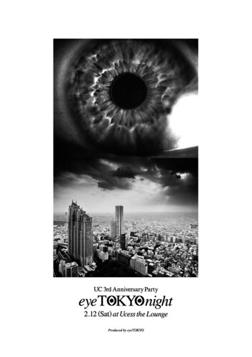 eyeTOKYOnight_1