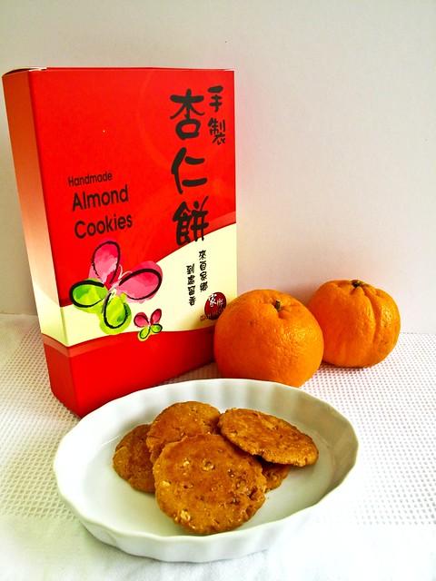 IMG_0584 Handmade almond cookies , 手工杏仁饼